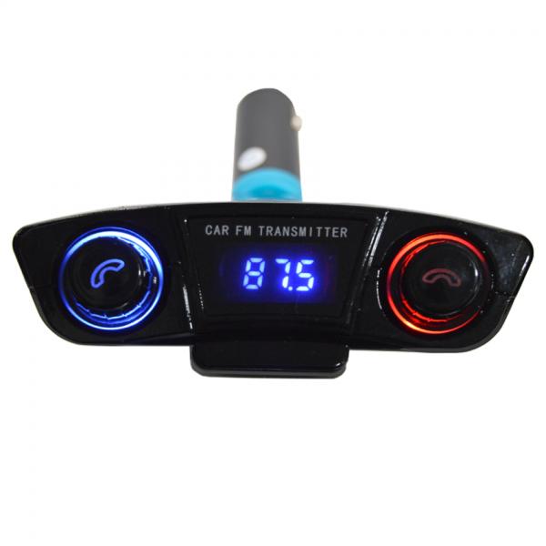 Modulator FM M20 cu bluetooth